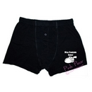 novelty may contain nuts fun saucy boxer shorts
