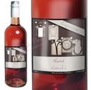 affection art I heart u rose wine